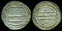 World Coins - ABBASID: al-Mansur, Silver dirham, Mint of al-Muhammadiya, AH 153, Superb