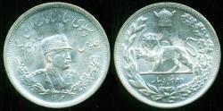 World Coins - IRAN, PAHLAVI: REZA SHAH, SILVER 2000 DINAR, SH 1306L (1927), LONDON MINT, UNC. B.U.