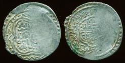 World Coins - PERSIA, WALID: Amir Wali, 757-788 AH/1356-1386, Silver 6 dirham, Mint of Astarabad, AH 780