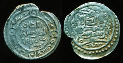 World Coins - ILKHANS: SULAYMAN; AR 2 DIRHAMS, UNKNOWN MINT, AH 740