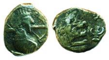 Ancient Coins - Uncertain Persian Satrap: ACHAEMENID Empire, circa 505 - 480 BC, Æ, Forepart of Lion, VERY RARE!