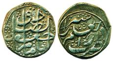 World Coins - Persia, Zand: Jafar Khan, Silver Rupi, Mint of Shiraz, ND, Impressive, VERY RARE RR!