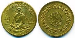 World Coins - IRAN: PAHLAVI ERA ISLAMIC COMMEMORATIVE MEDAL TOKEN SH1337 (1958)