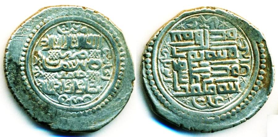 World Coins - ILKHANS: ABUSAID, LARGE AR 6 DIRHAMS, MINT OF JAJERM, AH 733/734 KHANI 33, SUPERB EF