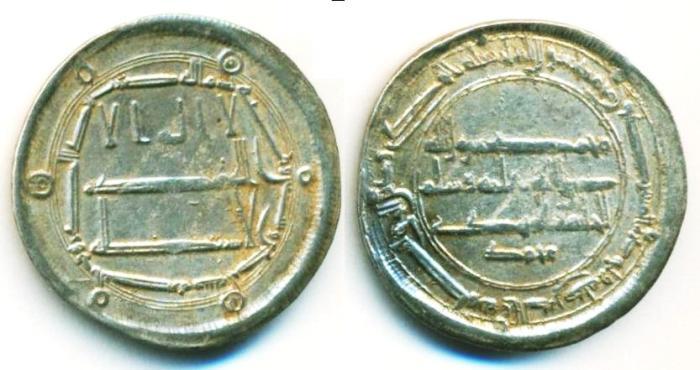 World Coins - ABBASID: al-Mahdi (158-169 AH/ 775-785), Silver dirham, Mint of al-Basra, AH 161, EF