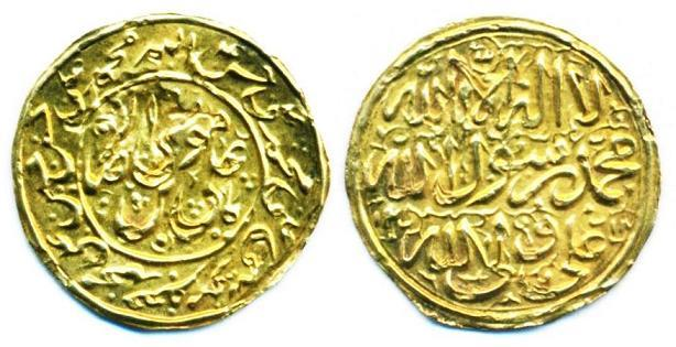 World Coins - IRAN, Qajar: 19th century Gold Commemorative Coin in the name of Shia Imam Reza, Stylish RARE!