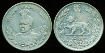World Coins - Persia, Qajar: Ahmad Shah, large Silver 5000 dinar, AH 1342 (1923)