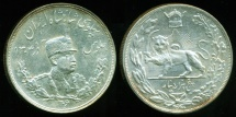 IRAN, PAHLAVI: REZA SHAH, SILVER 5000 DINAR, SH 1306H (1927), HEATON MINT, AU-UNC.