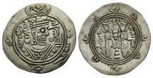 Ancient Coins - TABARISTAN, Dabwayhid Ispahbads: Khurshid. AD 740-761. Sasanian Style AR Hemidrachm, Mint of Tabaristant, PYE 94 (AD 745)