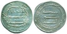 World Coins - ABBASID: al-Saffah, Silver dirham, Mint of al-Basra, AH 134