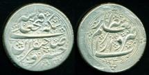 World Coins - Persia, Qajar: FathAli shah, Silver Qiran, Mint of Shiraz, AH 1246, Superb!