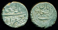 World Coins - Persia, Qajar: FathAli shah, Silver Qiran, Mint of Zanjan, AH 1241, RARE Mint!