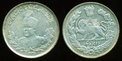 World Coins - IRAN, Qajar: Ahmad Shah, Silver 2000 dinar, AH 1335 (1916), SUPERB AU-UNC!