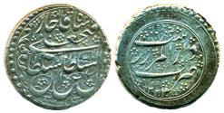 World Coins - Persia, Qajar: FathAli shah, Silver Riyal, Mint of Rasht, AH 1224, EF