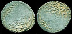 World Coins - PERSIA, WALID: Amir Wali, 757-788 AH/1356-1386, Silver 6 dirham, Mint of Astarabad,  AH 769