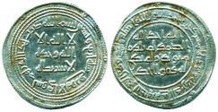World Coins - Umayyad: al-Walid I; Silver dirham, Mint of Suq al-Ahwaz, AH 94, Superb AU, SCARCE!