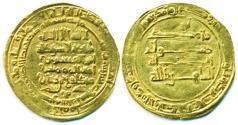 World Coins - ZIYARID of TABARISTAN: Mardawij, Gold dinar, Mint of Mah al-Basra (Nihavand), AH322, Citing abbasid Caliph al-Qahir, RR!