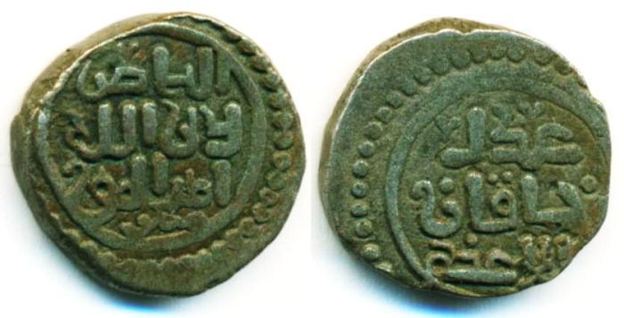 World Coins - GREAT MONGOLS: Chingiz khan, 603-624 AH/1206-1227, AE Jital ( 4.09 g 17 mm), Mint of Ghazna, ND, Album-1969 Lovely Strike!