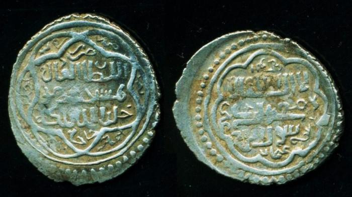 World Coins - Ilkhans (Mongols of Persia): Taghay Timur; 737-754 AH/1336-1353; Silver 6 dirham (5.43 g 28 mm), Mint of Jurjan, Struck AH 741, Album-2243 NICE!!