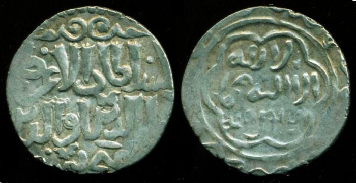 World Coins - Seljuq of Rum: Masud II , 1st reign, 679-697 AH/1280-1298, Silver dirham (2.92 g 23.5 mm), Mint of Erzincan ارزنجان , Album-1234