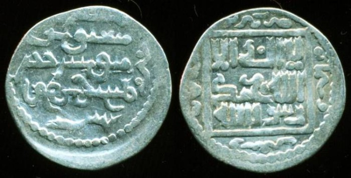 World Coins - Ilkhans (Mongols of Persia): Abaqa, 663-680 AH/1265-1282, Silver dirham (2.45 g 21.5 mm), Mint of Tabriz, Struck AH 678, Uighur script, Superb!