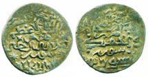 World Coins - JALAYRID: Sultan Husayn I, Silver Dinar, Mint of Shushtar, RARE!