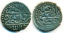 World Coins - KHANATES OF CAUCASIA, SHIRVAN: Muhammad Said Khan, In the name of Karim Khan Zand, Silver Abbasi, Mint of Shamakhi, AH 1178 (1764), RARE SUPERB!