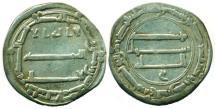World Coins - ABBASID: al-Mansur, Silver dirham, Mint of Madinet al-Salam, AH 152