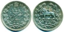 World Coins - IRAN, QAJAR: MUZAFFAR AL-DIN SHAH, LARGE SILVER 5000 DINAR, STRUCK 1902 AT ST. PETERSBURG MINT OF RUSSIA, AU