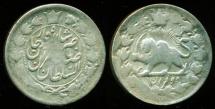 World Coins - Persia, Qajar: Nasir al-din shah, Silver 2 Krans, AH 1311, RARE!