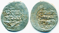 World Coins - ILKHANS: TAGHAY TIMUR, SILVER 6 DIRHAMS, MINT OF TUSTAR, AH 741, SCARCE!