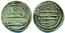 World Coins - ABBASID: al-Mahdi, Silver dirham, Mint of al-Abbasiya, AH 162, North African Mint
