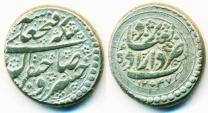 World Coins - Persia, Qajar: FathAli shah, Silver Qiran, Mint of Yazd, AH 1247, Superb