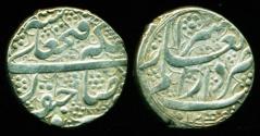 World Coins - PERSIA, QAJAR: FATHALI SHAH; SILVER 1/2 QIRAN, MINT OF SHIRAZ, AH 1246, RARE & Nice!