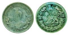 World Coins - IRAN, Qajar: Ahmad Shah, Silver 500 dinars, AH 1339 (1920), RARE!