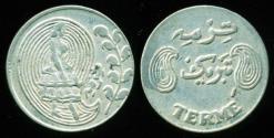 World Coins - IRAN, Pahlavi: Silver New Year Nowruz Token RARE!