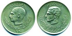 World Coins - IRAN, PAHLAVI: 50th Anniversary of National Bank 20 Rial 1978 UNC.