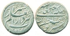 World Coins - Persia, Qajar: FathAli shah, Silver Qiran, Mint of Shiraz, AH 1246, AU-UNC