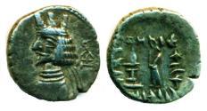 Ancient Coins - KINGDOM OF PERSIS: ARTAXERXES II, SILVER 1/2 DRACHM, NICE!