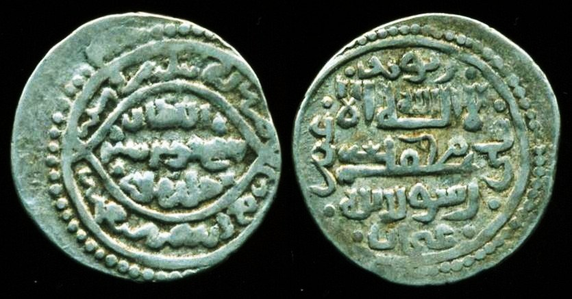 World Coins - Ilkhans: Sulayman, Silver 2 dirhams, Mint of Ardabil, AH 744, Superb & Scarce!
