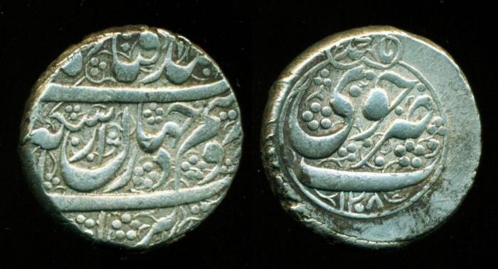 World Coins - Persia, Qajar: Agha Muhammad Khan (1193-1211 AH/1779-1797), Silver Riyal (12.62 g 24 mm), Mint of Khuy, struck AH 1208, Type C Album- 2839 SUPERB EF and SCARCE!