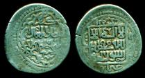 World Coins - Ilkhans (Mongols of Persia): Sulayman; AR 6 dirhams, Mint of Shaykh kabir/Shiraz, AH 741, Scarce!