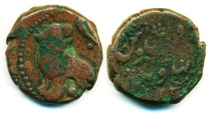 World Coins - PERSIAN CIVIC COPPER: AE FULUS, MINT OF Nihavand, AH 1240 (1824) , Lion Looking back, VERY RARE!