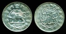 World Coins - IRAN, Qajar: Nasir al-din shah, Silver 2000 Dinar, AH 1301 (1883), AU-UNC!