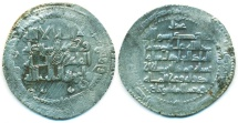 World Coins - BUYID (BUWAYHID): Sultan al-dawla, Silver dirham, Mint of Shiraz, AH 405, SCARCE!
