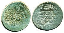 World Coins - Persia, Safavid: Shah ISMAIL I, Silver Shahi, Mint of Qazwin, Nice!