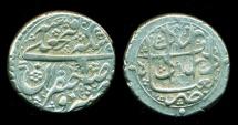 World Coins - Persia, Qajar: FathAli shah, Silver Qiran, Mint of  Yazd, AH 1246, Nice Strike!