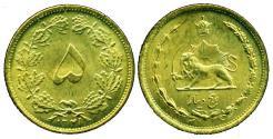 World Coins - IRAN, Pahlavi: MUHAMMAD REZA SHAH 5 Dinar SH 1321 (1942), WWII issue, B.U.!