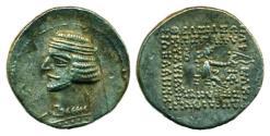Ancient Coins - PARTHIA: Mithradates III; 57-54 B.C.; Silver Drachm, Mint of Ekbatana, EF