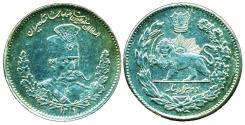 World Coins - IRAN: MUZAFFAR AL-DIN SHAH QAJAR SILVER PATTERN 2KRAN/2000 DINAR, BRUSSELS MINT, AH 1319, MUSEUM QUALITY UNC., RRR!